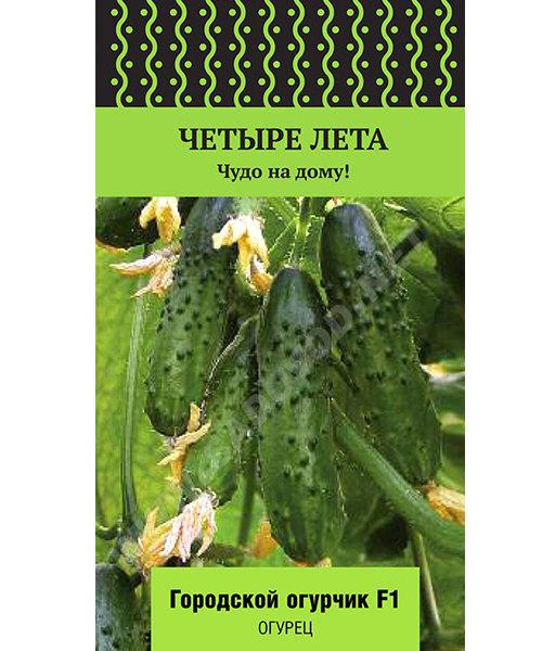 Огурец Городской огурчик F1 (Поиск) семена купить по низким ценам с доставкой в интернет магазине Садовый Мир